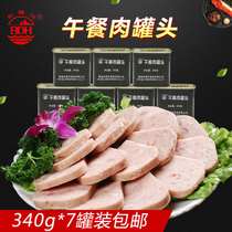 Beidaihe Lunch Meat canned 340g*7 can family meal outdoor camping food does not contain red Qu Hong