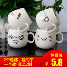 Creative Cartoon Porcelain Drinking Cup, Coffee Mug, Simple Big Belly Cup, Customized LOGO Memorial with Covered Spoon