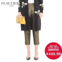 PEACEBIRD/太平鸟 A1GB53406