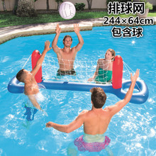 Beach Toys Adult Children Parent-Child Swimming Pool Water Playing Inflatable Volleyball Basketball Frame Handball Gate Aquatic Activity Apparel