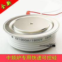 KK1000A1600V Medium frequency furnace fast SCR kk1000a2000v kk1000a-18 thyristor