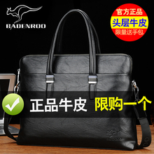 Biden Kangaroo Man's Bag Genuine Leather Briefcase Man's Business Cowhide Handbag Single Shoulder Handbag Oblique Bag Man's Bag