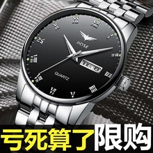 2018 New Waterproof Shop Men's Watch Fully Automatic Quartz Watch Students Fashion Trend Non-mechanical Men's Watch