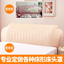 Custom leather bed bedside cover all-inclusive fabric curved 1 8m bedside cover simple modern soft bag dust protection cover
