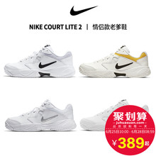 Nike Tennis Shoes for Men and Women 2019 Retro Daddy Shoes NIKE Silver Hook Court Lite Sports Shoes 845021