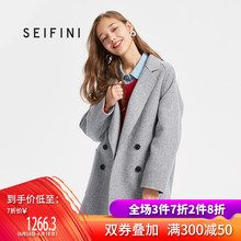 Shopping mall same poem Fanli winter clothes new Korean version Lapel wool double-faced coat 318A170982C