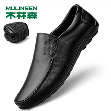 Mulinsen genuine leather men's shoes business leather shoes leisure shoes soft sole spring pedal beans shoes hollow out in summer