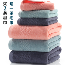Pure cotton bath towels for 2 deliveries by parcel post Adults, Soft children, Water absorption and Thickening, Enlarged Whole Cotton Hotel and Hotel