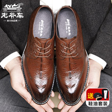 Old car men's leather shoes autumn crocodile-print Brock men's shoes business heightened men's leather suit shoes men