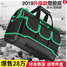 Portable electrician special tool kit multi-function maintenance installation canvas large thickening tool bag work pockets trumpet