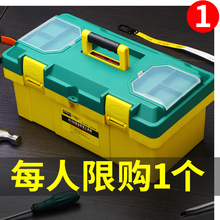 Toolbox Large Multifunctional Maintenance Tool Portable Electrical Toolbox Household Hardware Receiving Box Car-borne Box