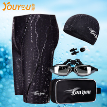You swim men's swimsuit equipment set, men's flat five points, fashionable swimming pants, waterproof swimming goggles, swimming caps.
