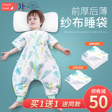 Baby sleeping bag baby summer thin gauze legged children summer air conditioning room kick-proof artifact four seasons