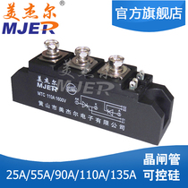 mtc110a1600v thyristor SCR module MTC110A soft start voltage Regulator trigger plate MTX110
