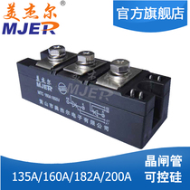 MTC160A1600V mtc160a bidirectional thyristor SCR module soft start inverter factory