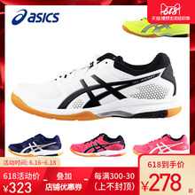 Asics/Arthur Table Tennis Shoes Air-permeable Men's and Women's Shoes Professional Competition Table Tennis Sports Shoes Essex