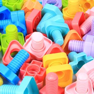 宝宝小孩男孩益智玩具1拧幼儿螺丝螺母组装组合2拆装塑料积木-3岁