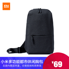 Millet Chest Bag Men's Single Shoulder Bag Skew-straddle Bag Skew-drag Multifunctional Practical Mini Sports Luggage Handbag