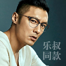 Stars with the same glasses, Japanese half frame, big face, plain glasses frame, male tide, myopia, retro spectacle frame.