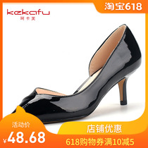 Ke Kapu spring popular fashion side hollow fine with pointed shallow mouth with casual personality ladies shoes shoes