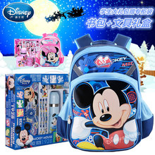 Disney schoolbag stationery gift box set for boys and girls learning supplies birthday gift for primary and secondary school students