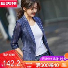 Small suit jacket Korean version Chic British Wind 2019 new summer striped thin linen small suit jacket