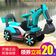 Children's Electric Excavator Boy's Toy Car Excavator Can Ride Large Coupler without Remote Control Engineering Car