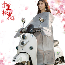 Electric Motorcycle Windshield Connected by Summer Sunscreen Thin Waterproof Battery Vehicle Shade and Cycling Female Leg Protector