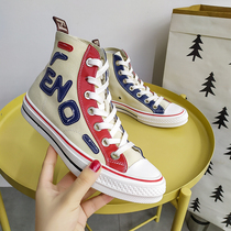 European Station High canvas white shoes female 2019 new casual shoes letters hip hop red and blue color Wild Board shoes tide