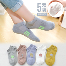 Children's socks Pure cotton spring and autumn thin boat socks Boys and girls Summer mesh socks in children's socks in summer
