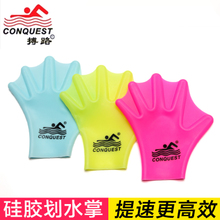 Swimming Fin Adult Learn Swimming Silicone Paddle Training Glove Freestyle Hand Puck Beginner Swimming Equipment