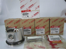 Pistons and parts from the best shopping agent yoycart com