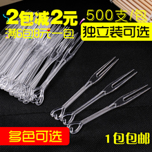 A package of 500 transparent plastic independent fruit sign cake dessert disposable fruit fork