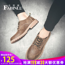 Martin Shoes Men's Summer Air-permeable Leisure Boots Low Help Workwear Trendy Shoes Men's Big Head Leather Shoes British Shoes