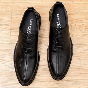 包半年正装职业皮鞋男上班黑色韩版冬季潮流商务英伦青年休闲鞋子