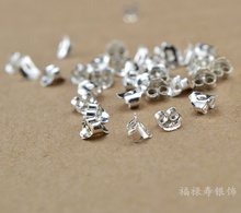 S925 pure Tremella plugs, ear cap, ear buttons, hand DIY accessories, jewelry accessories.
