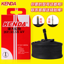 Kenda built large inner tube mountain bike inner tube 20 24 26 inch *1.5 1.75 1.95 2.125