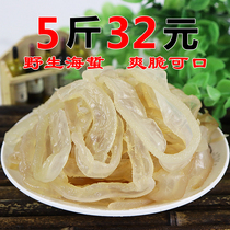Promotional wild jellyfish non-instant jellyfish jellyfish special grade jellyfish head crisp no sand 5 pounds cold jellyfish