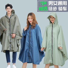 Female Adults'Fashion Hiking Waterproof Coat with Big Cap and Raincoat Motorcycle Cycling Single Battery Vehicle Raincoat Men Cycling