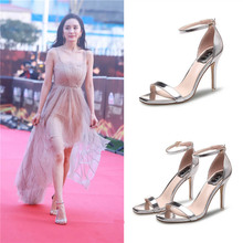 Yang Weitong's Summer Silver High-heeled Sandals for Women's Medium-heeled Shoes