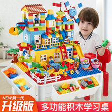 Compatible Lego Building-block Table for Men and Women Children Playing Table Multi-functional Assembled Children's Toys Puzzle 2019 New Products