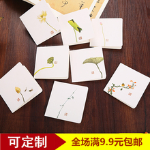 Creative greeting cards Chinese style greeting message Business Thanksgiving Dragon Boat Festival DIY invite blank small card customization