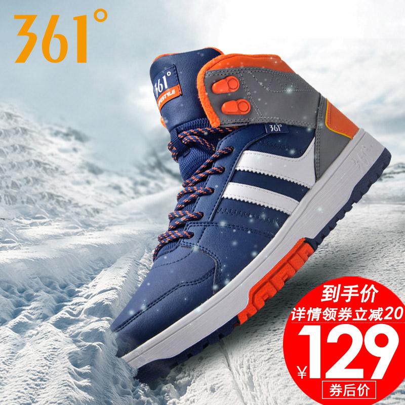 361冬季棉鞋男运动鞋高帮板鞋361度女鞋加绒保暖男鞋加厚休闲鞋女 thumbnail