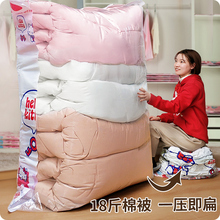 Vacuum Compression Bag Receiving Bag Extra Large Quilt Shrinkage Bag Clothing Quilt Finishing Bag Clothing Vacuum Bag