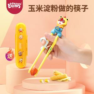 儿童筷子训练筷3岁4三岁2二段6吃饭男孩幼儿练习辅助学习宝宝筷子