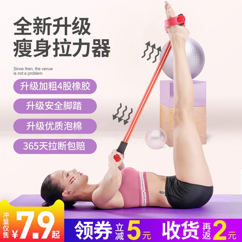 脚蹬拉力器减肥瘦肚子仰卧起坐辅助器家用健身器材瑜伽器材弹力绳