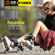 Lexiu RX5 Roller Skating Shoes Adult Roller Skating Shoes Adult Roller Skating Shoes Male and Female Professional Flat Flower Shoes Straight Roller Beginner