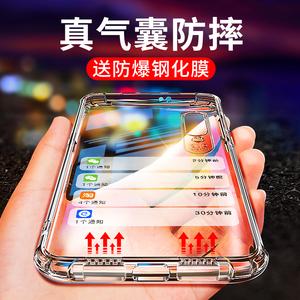 小米9手机壳cc9e/9se小米8透明红米note7/Pro/K20红米7硅胶6X防摔米6青春版保护套8se探索版note5男女新款潮