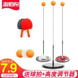 【贈3球】彈力軟軸乒乓球訓練器