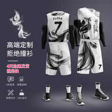 Basketball Suit for Male Students Competition Training Team Wear Diy Coat All-in-one Customized Children's Student vest